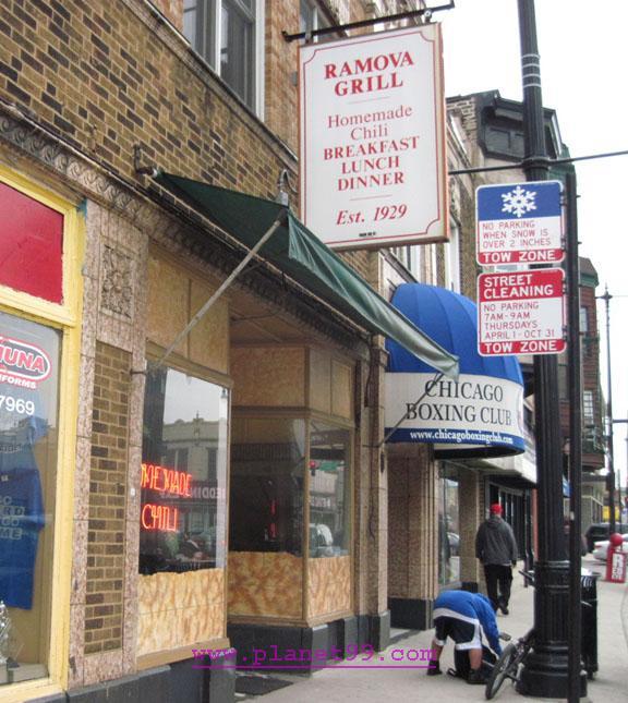 Chicago , Ramova Grill