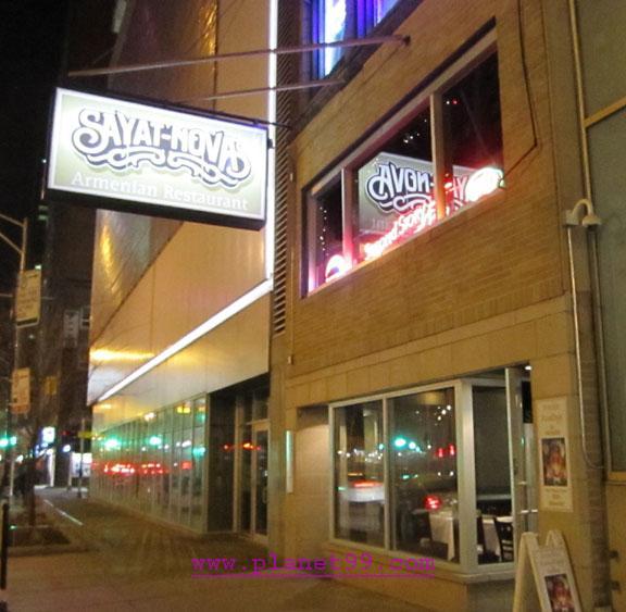 Sayat Nova , Chicago