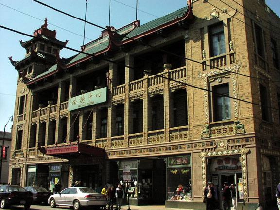 Chinatown , Chicago