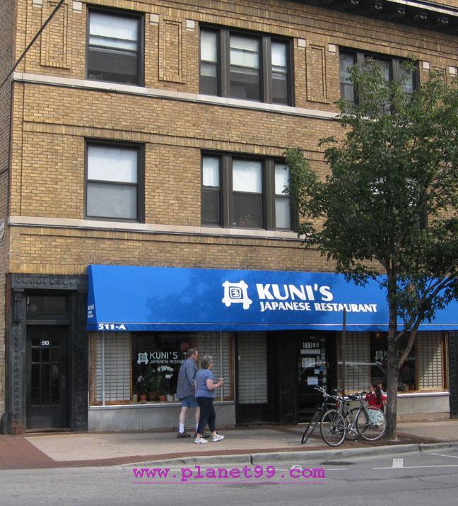 Kuni's , Evanston