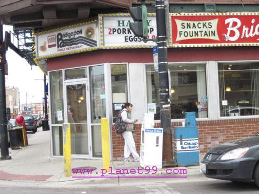 Bridgeport Restaurant , Chicago