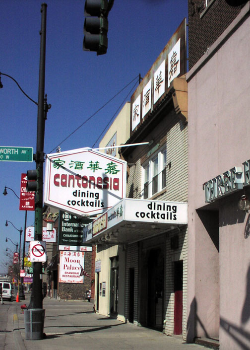 Cantonesia Restaurant , Chicago