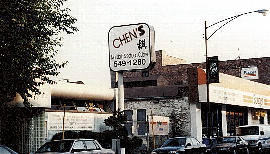 Chen's Garden , Chicago