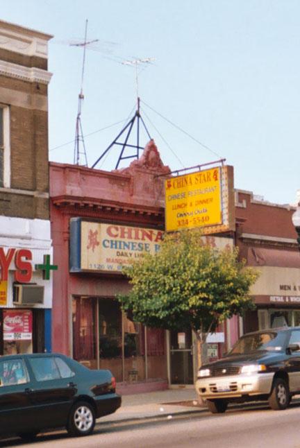 China Star  , Chicago